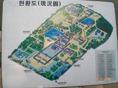 Seoul_Gyeongbokgung_Imperial_Palace72.jpg.jpg